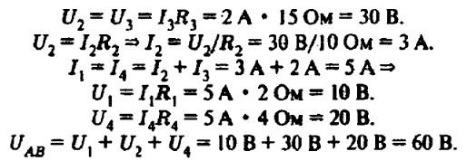ОТВЕТЫ на СР-15 Физика 8 Кирик