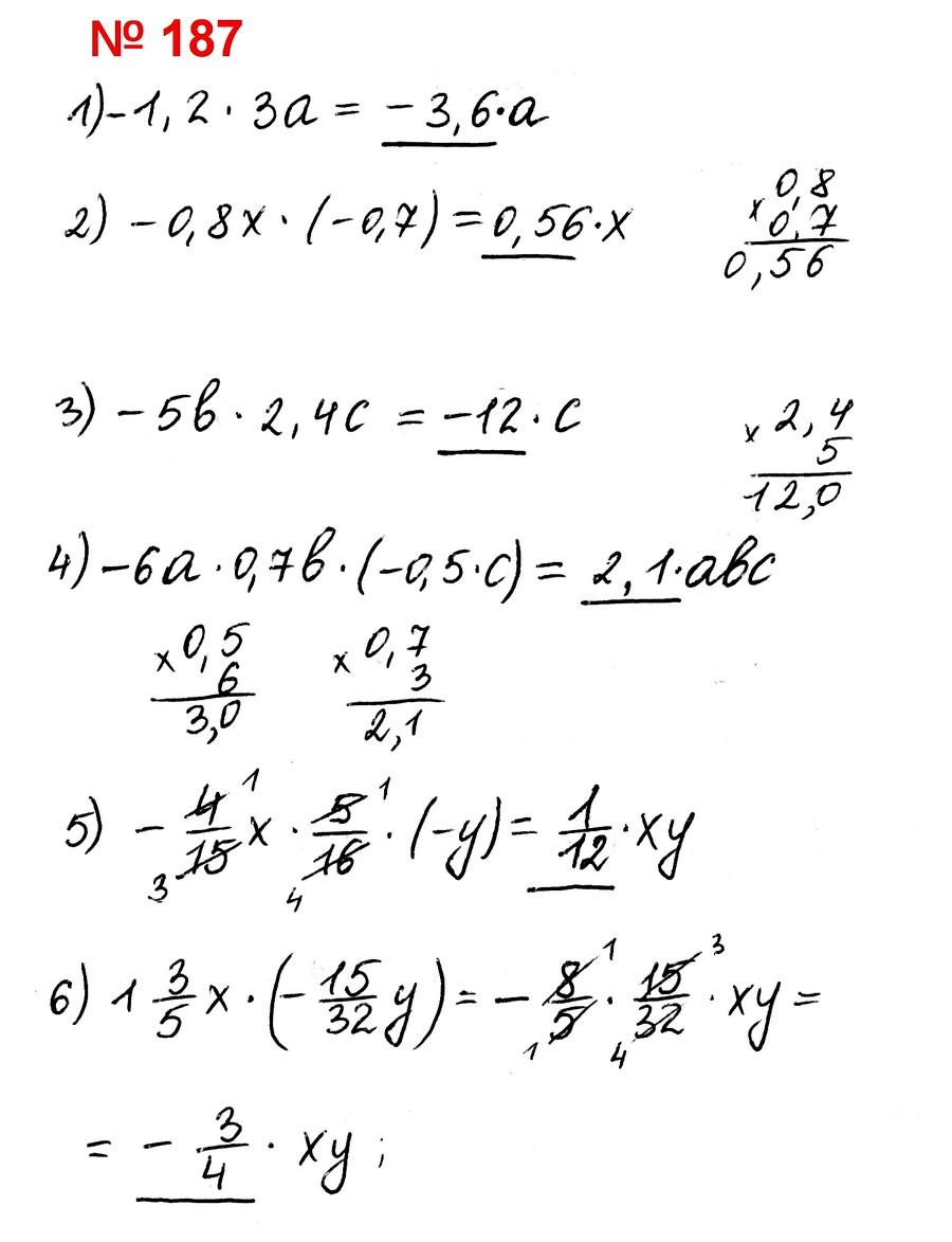 Математика 6 Самостоятельная 35