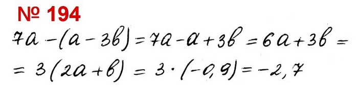 Математика 6 Самостоятельная 36