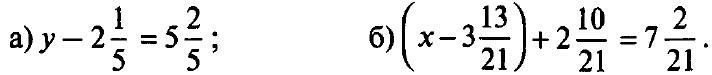 Математика 5 Виленкин - КИМ Попова