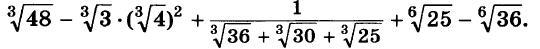 Алгебра 10 Никольский Контрольная 2