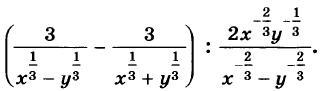 Алгебра 10 Никольский Контрольная 3