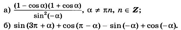 Алгебра 10 Никольский Контрольная 5