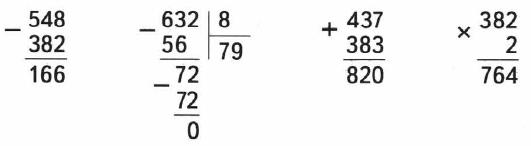 Математика 4 Глаголева КР-1