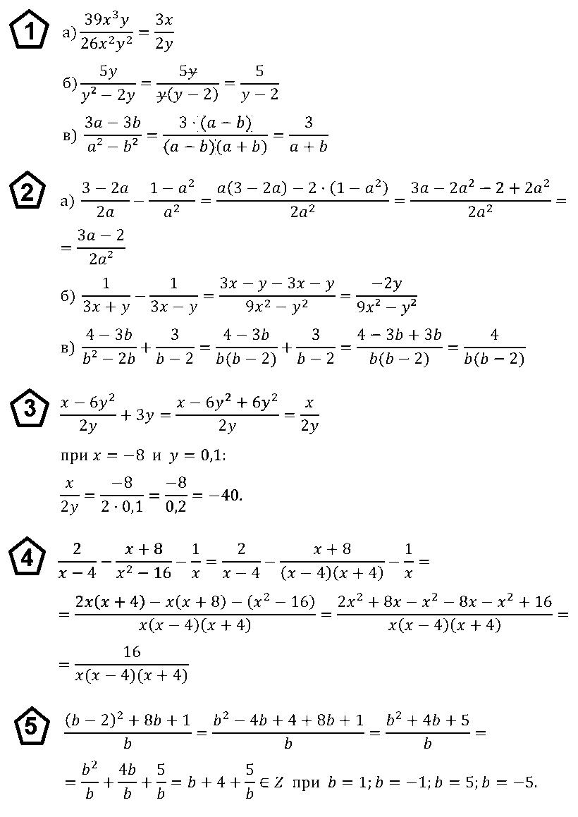 Алгебра 8 Макарычев К01 В2