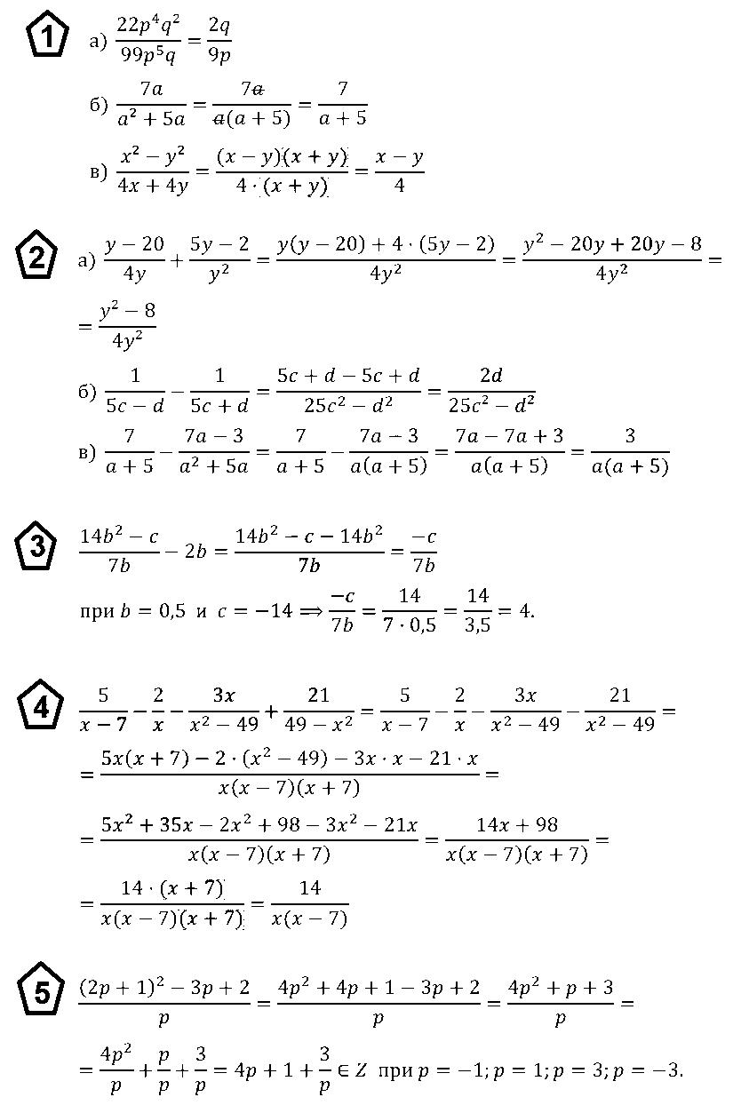 Алгебра 8 Макарычев К01 В3