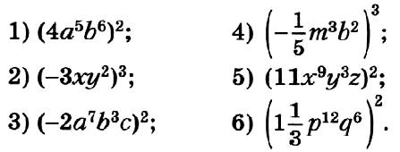 Алгебра 7 Мерзляк С-09 В2