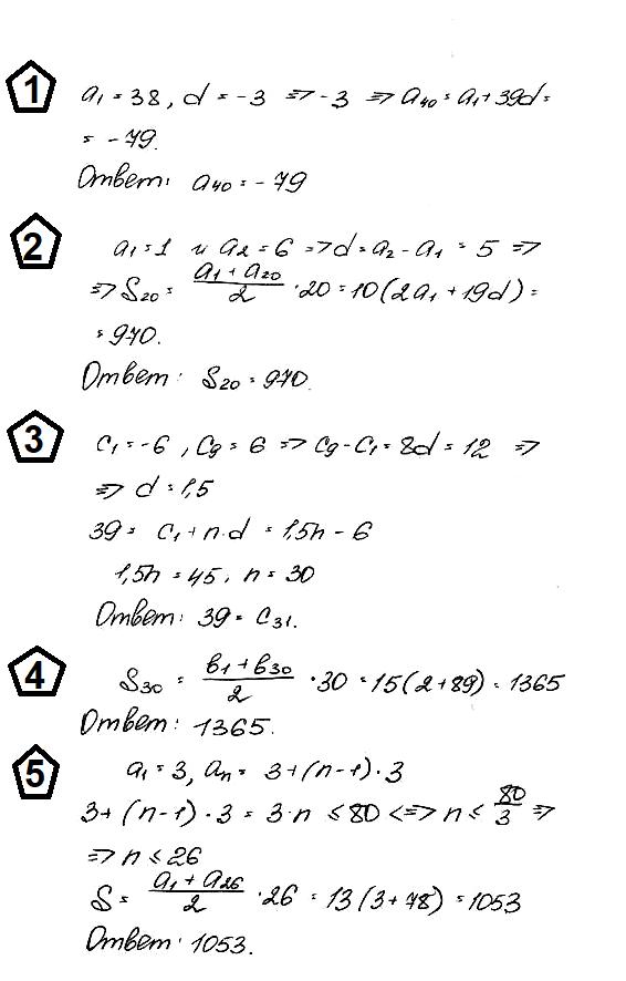 Алгебра 9 Макарычев К06 В2