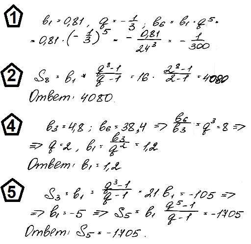 Алгебра 9 Макарычев К07 В3